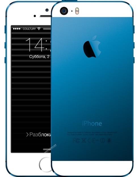 цветной корпус для iphone 5s