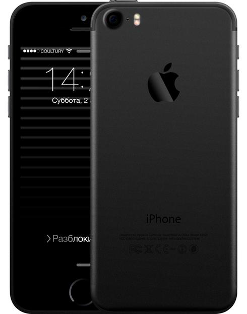 Купить корпус для iPhone — ГИГАНТСКИЙ ВЫБОР 819ab6316ac46